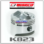 Wiseco K823 Piston Kit at Dynoman